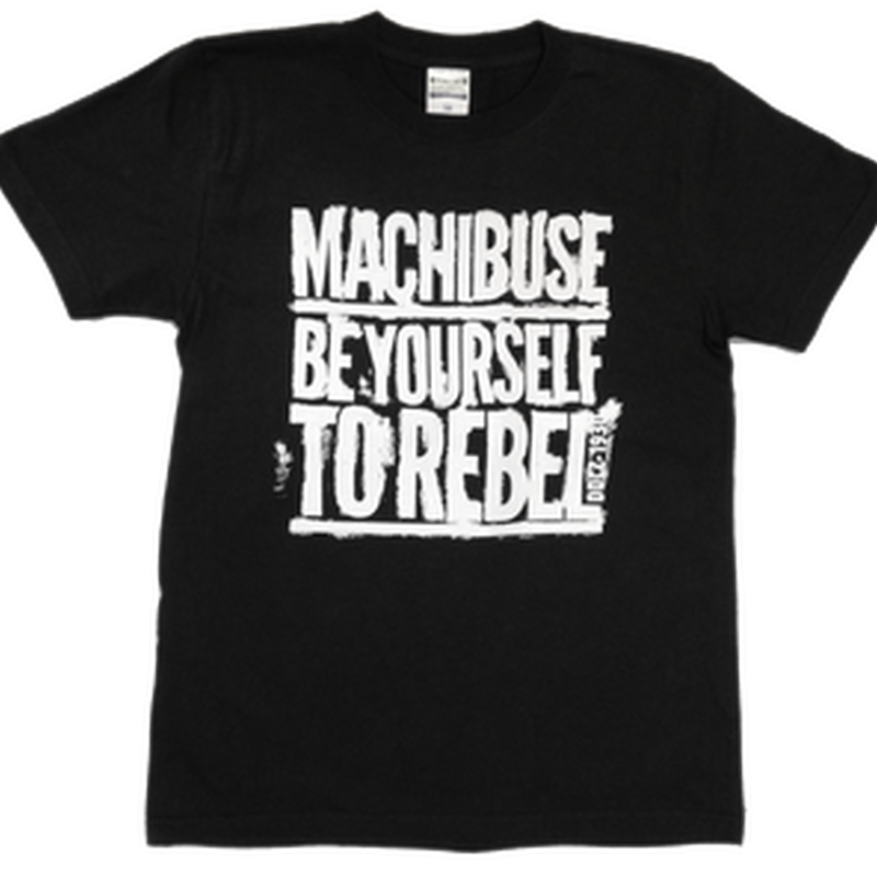 Be Yourself To Rebel Tシャツ