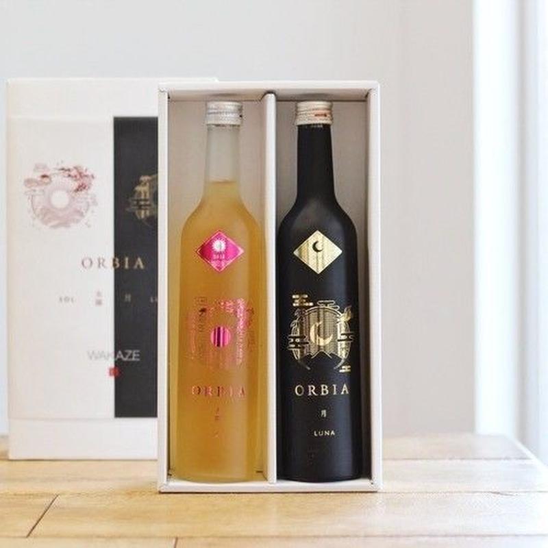 ワイン樽熟成日本酒 ORBIA 2本セット<SOL & LUNA>500ml×2本