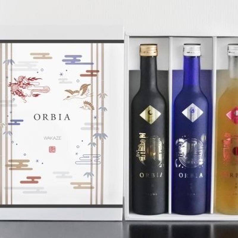 ワイン樽熟成日本酒 ORBIA 3本セット<SOL&LUNA&GAIA>500ml×3本