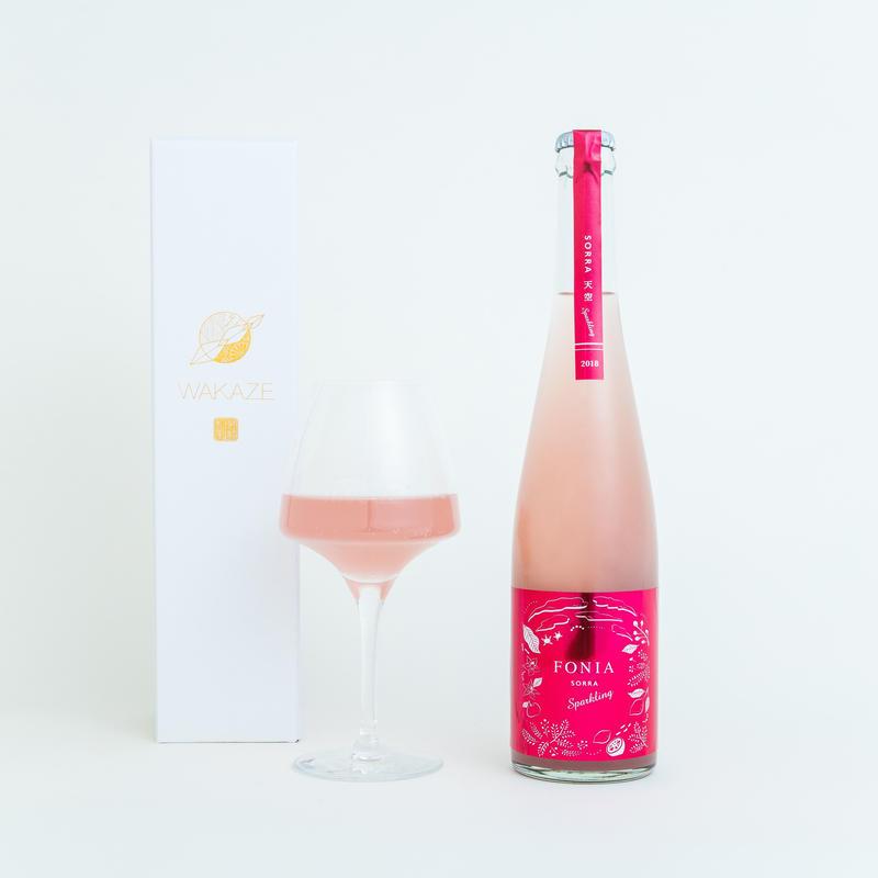 【乾杯におすすめ】☆淡いピンクのスパークリング酒☆ FONIA SORRA sparkling ~1本~