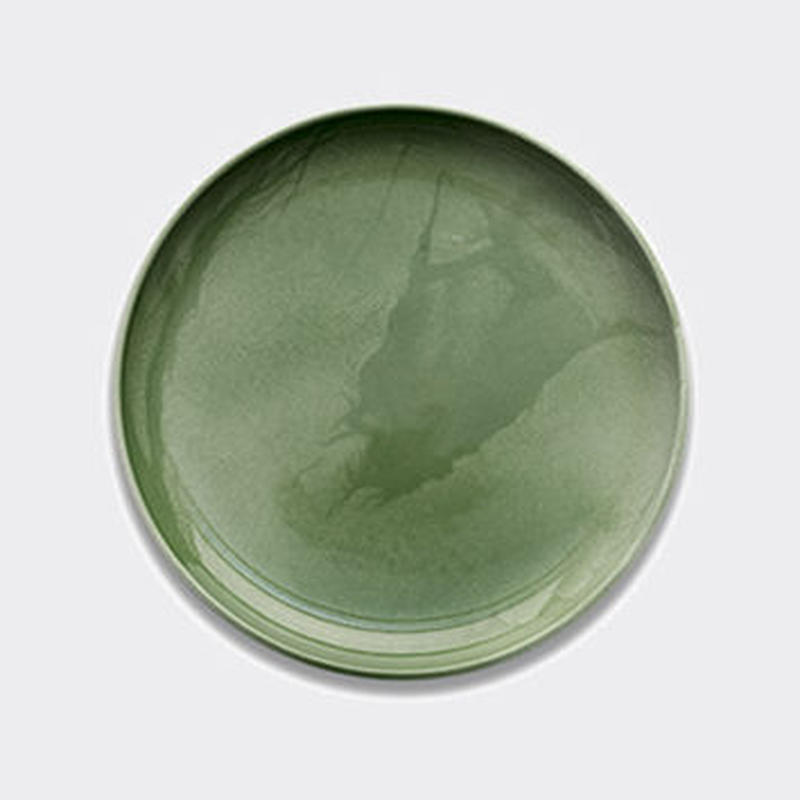 Flom Green 23cm