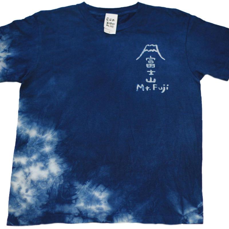型染め「富士山」藍染めTシャツ