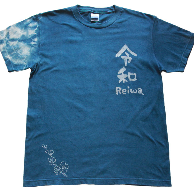 型染め「令和」藍染めTシャツ
