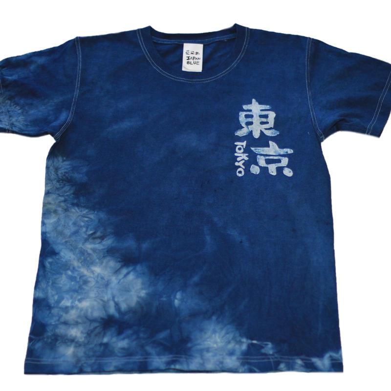 型染め「東京」藍染めTシャツ