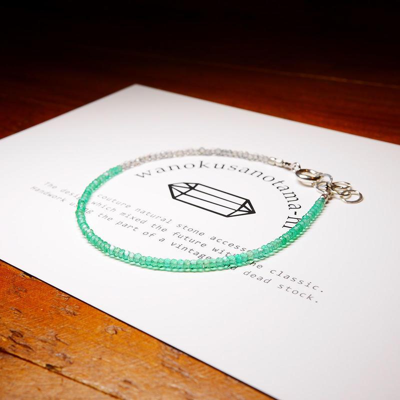 グリーンオニキス・トパーズ ブレスレット 20cm