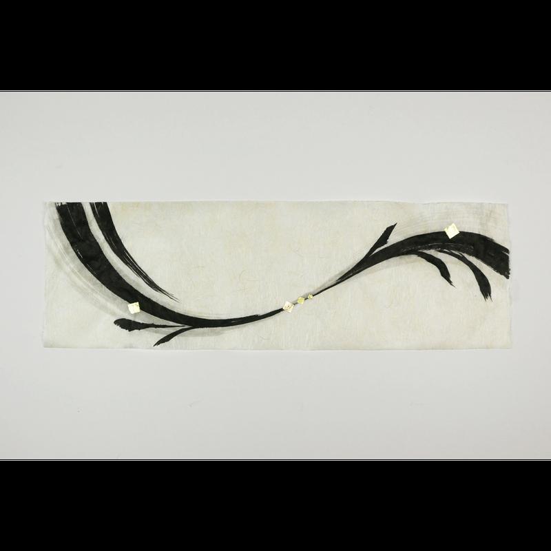 創作デザイン和紙(墨)(商品番号:as-1511025)