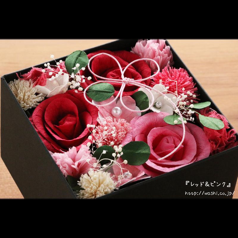 【即日発送可】和紙のボックスフラワー(カラー:赤系・青系の2色)