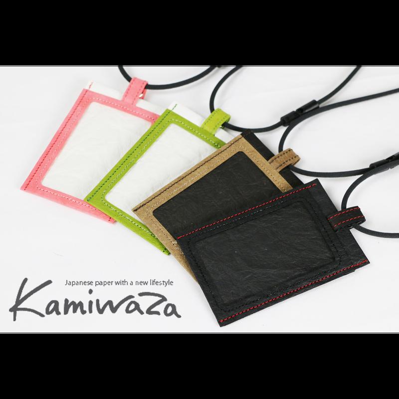 Kamiwaza 和紙製IDカードケース(タテ型)
