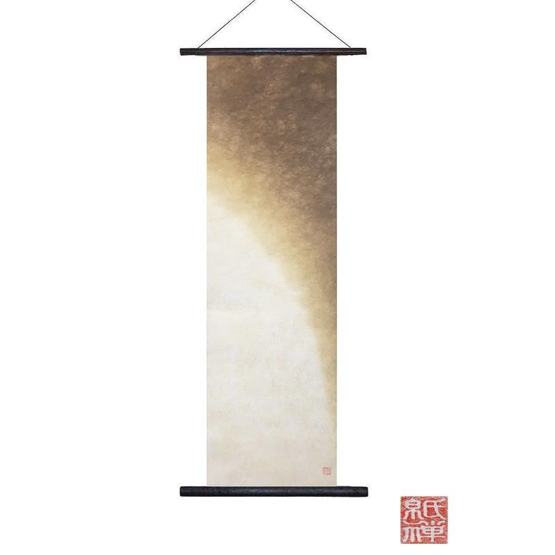 創作和紙 インテリアタペストリー「紙禅」~Shi-Zen/手染め00-01-7