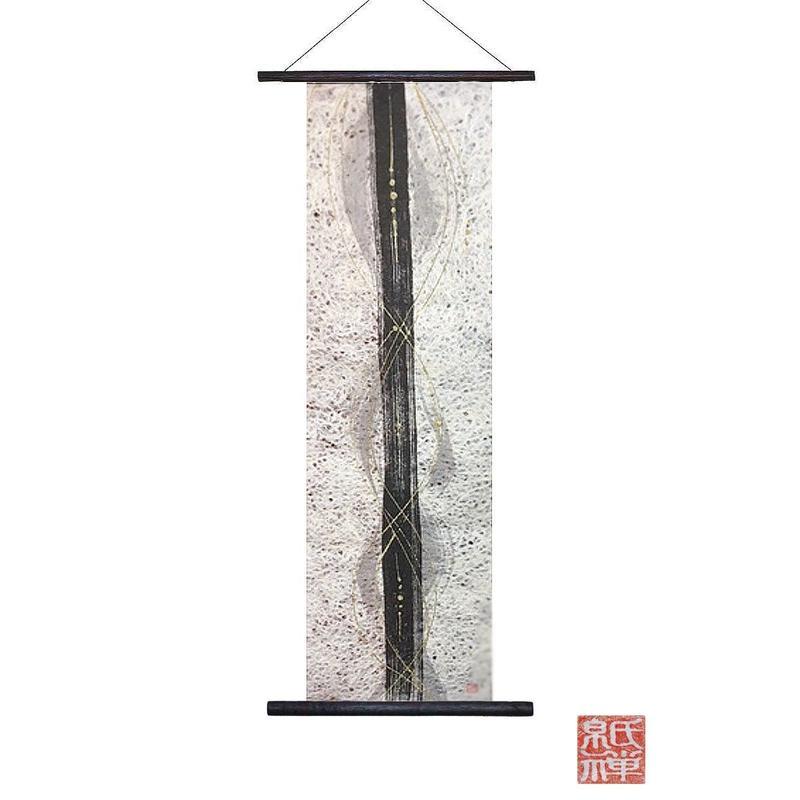 創作和紙インテリアタペストリー「紙禅」~Shi-Zen/和モダン墨デザイン11