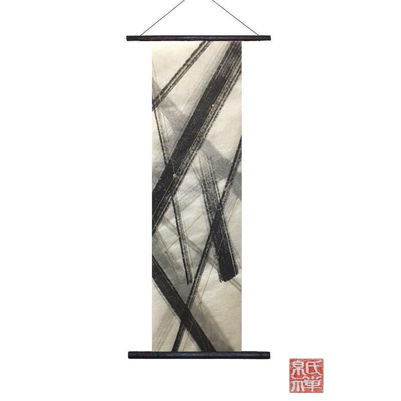 創作和紙インテリアタペストリー「紙禅」~Shi-Zen/和モダン墨デザイン28