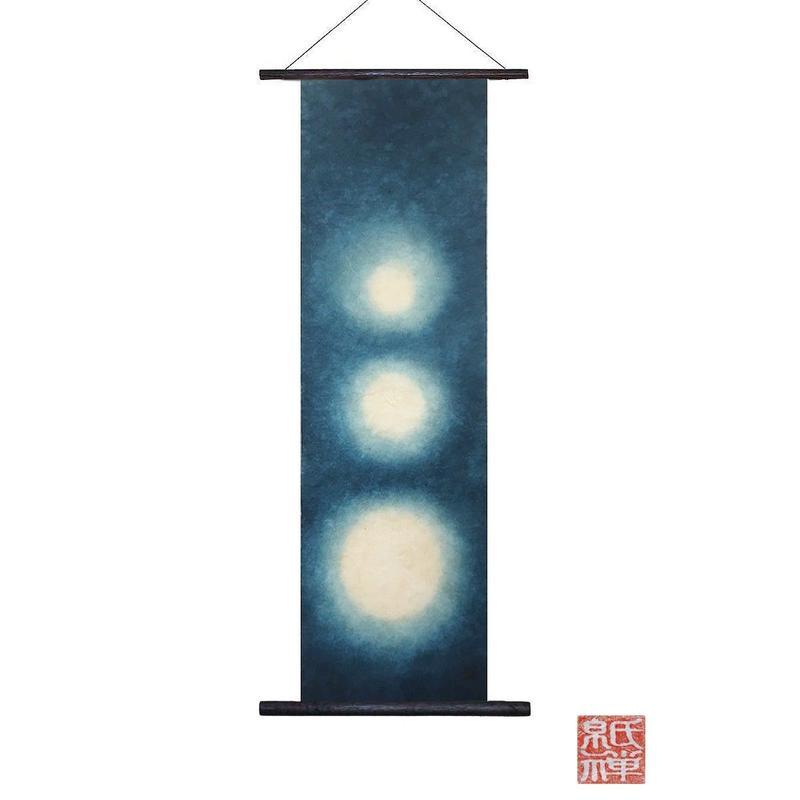 創作和紙 インテリアタペストリー「紙禅」~Shi-Zen/手染め00-01-11