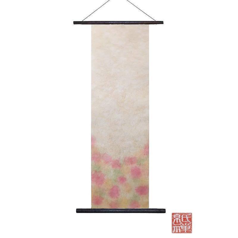 創作和紙 インテリアタペストリー「紙禅」~Shi-Zen/手染め00-01-21