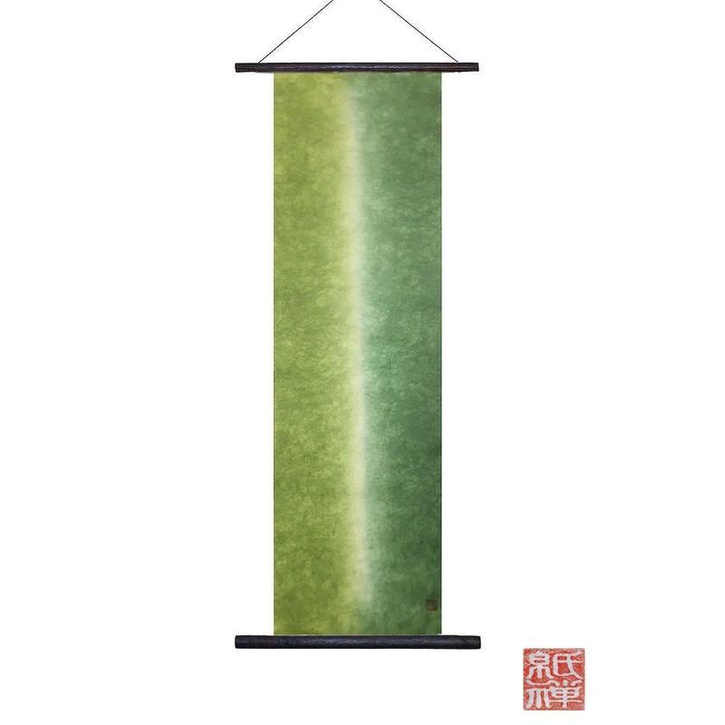 創作和紙 インテリアタペストリー「紙禅」~Shi-Zen/手染め00-01-8