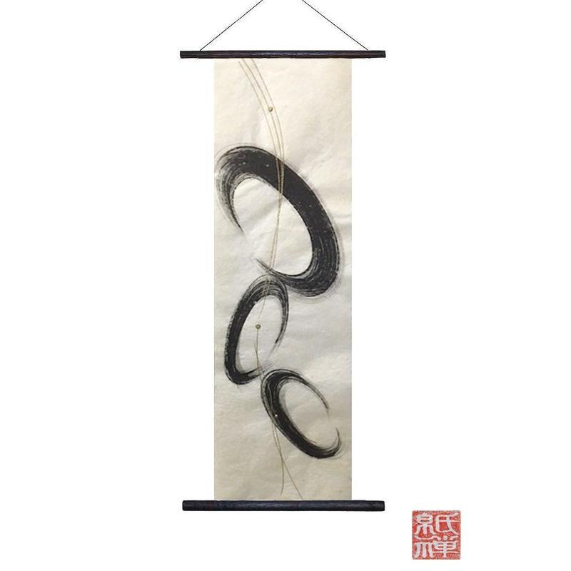 創作和紙インテリアタペストリー「紙禅」~Shi-Zen/和モダン墨デザイン19