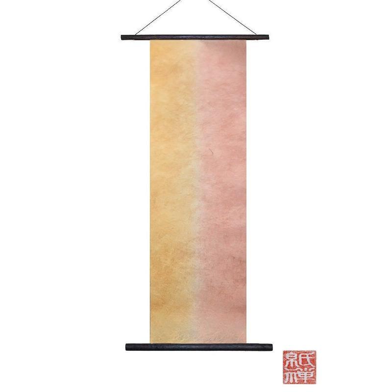 創作和紙 インテリアタペストリー「紙禅」~Shi-Zen/手染め00-01-17