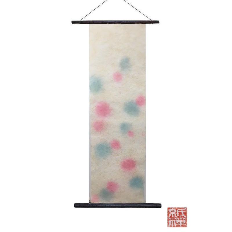 創作和紙 インテリアタペストリー「紙禅」~Shi-Zen/手染め00-01-20
