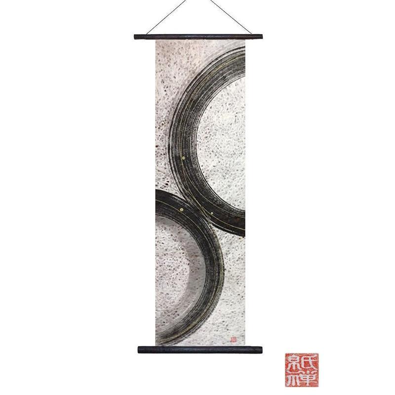 創作和紙インテリアタペストリー「紙禅」~Shi-Zen/和モダン墨デザイン13
