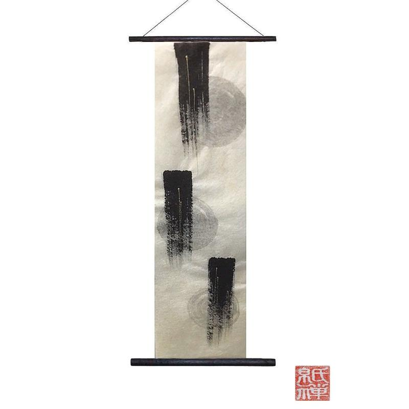 創作和紙インテリアタペストリー「紙禅」~Shi-Zen/和モダン墨デザイン26