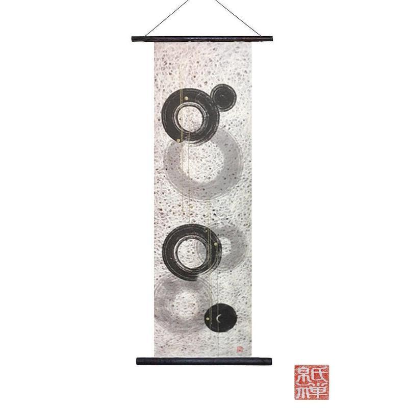 創作和紙インテリアタペストリー「紙禅」~Shi-Zen/和モダン墨デザイン07