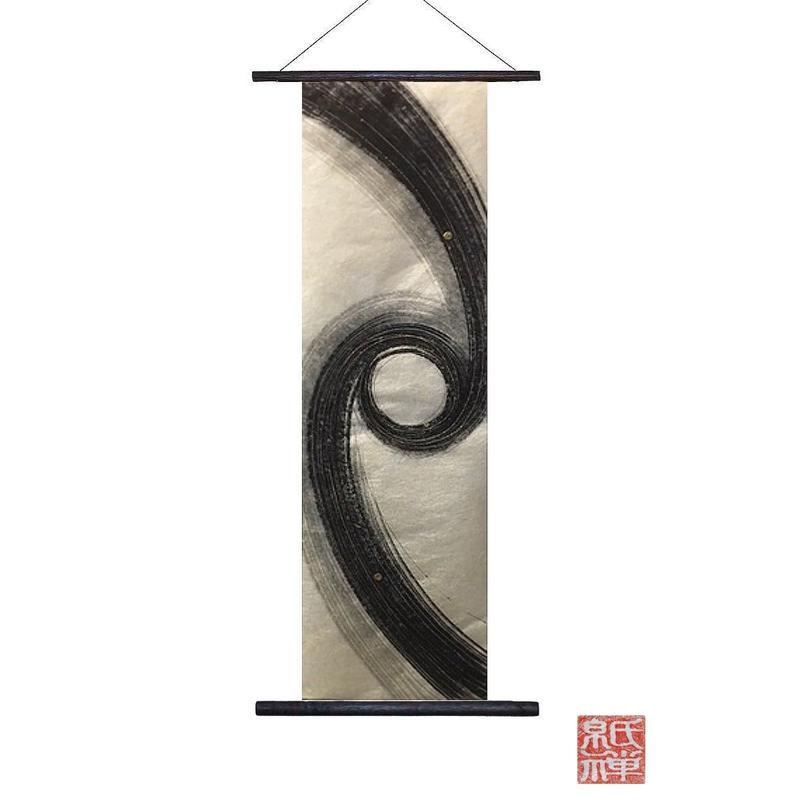 創作和紙インテリアタペストリー「紙禅」~Shi-Zen/和モダン墨デザイン22