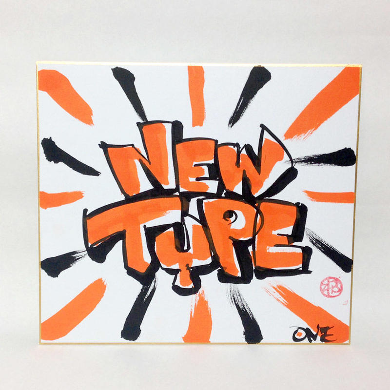 『NEW TYPE』  色紙(大)
