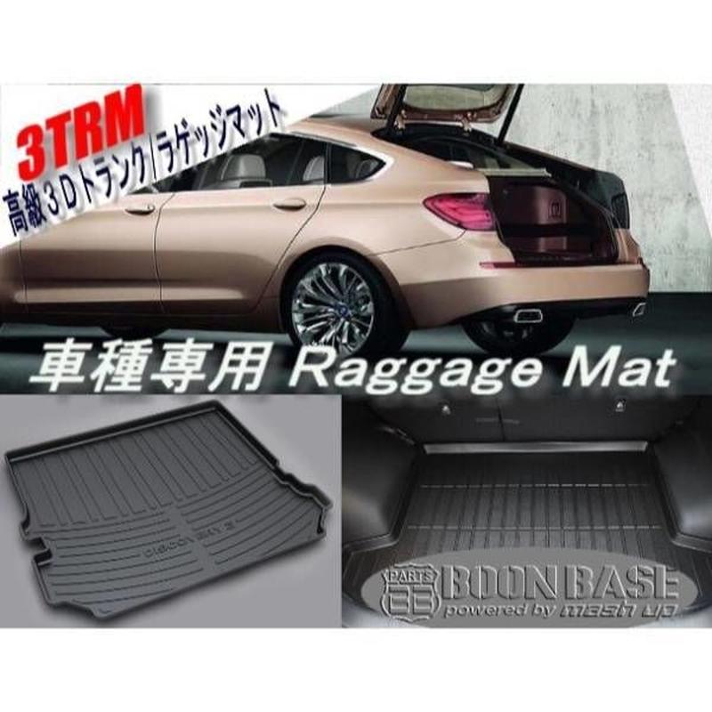 3TRM 3Dトランク ラゲッジマット BMW X5 E70 専用設計