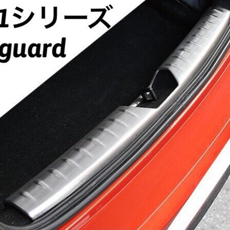 BMW1シリーズ F20 F21 トランクガード