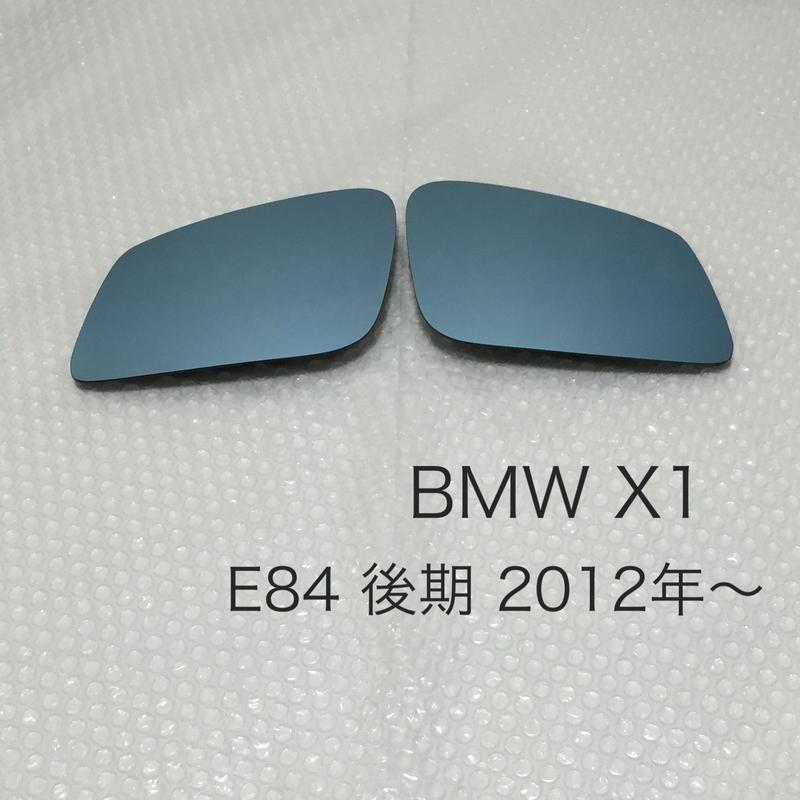 ブルーワイドミラーBMW X1 E84 2012年〜