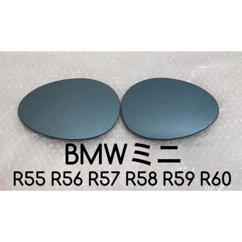 BBブルーワイドミラー交換式 BMW ミニ R55 R56 R57 R58 R59 R60