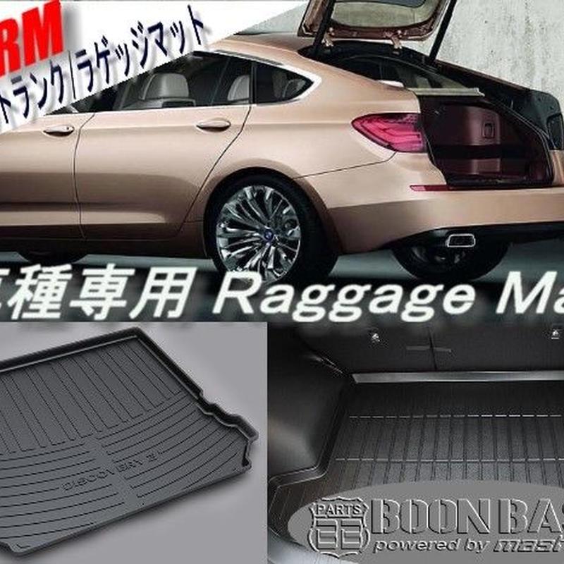 3TRM 3Dトランク ラゲッジマット  アウディQ3 2012年〜専用設計