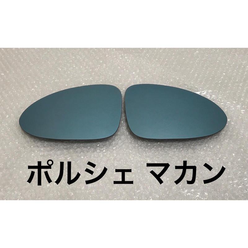 ブルーワイドミラー交換式 ポルシェ マカン