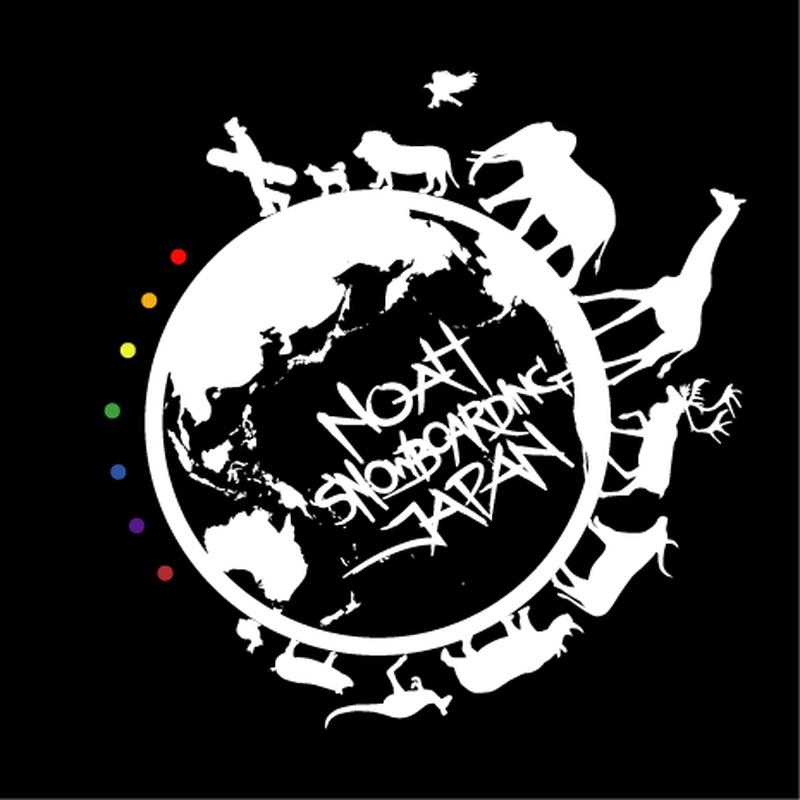 """※入荷完了 2017-2018 Noah snowboarding japan ノア.スノーボード.ジャパン""""Super Spark"""" 152cm (シンタードソール)画像左"""