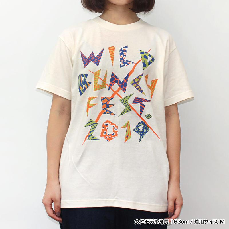 サファリTシャツ