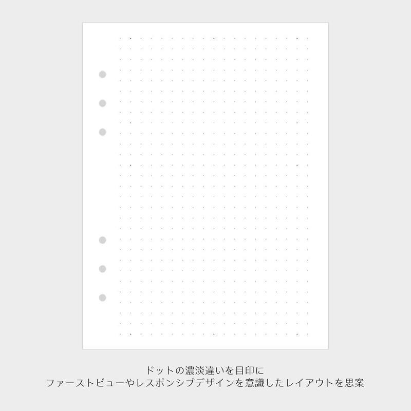 【Webディレクター手帳用】ワイヤーフレームシート