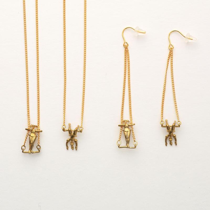 Trapeze series