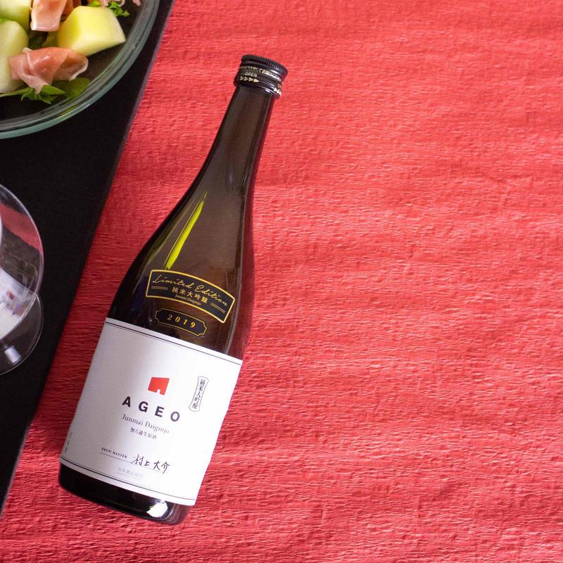 <新酒>埼玉の新星。街も香りも、フルーティ。【埼玉】AGEO 純米大吟醸 2019