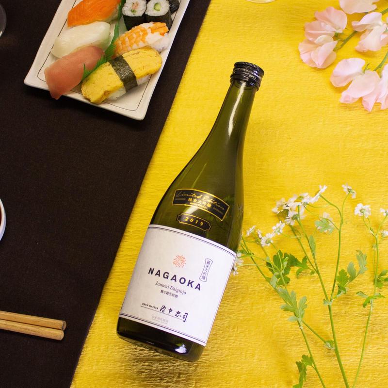 <新酒>花火と育った、癒しのコクと香り。【新潟】NAGAOKA 純米大吟醸 2019