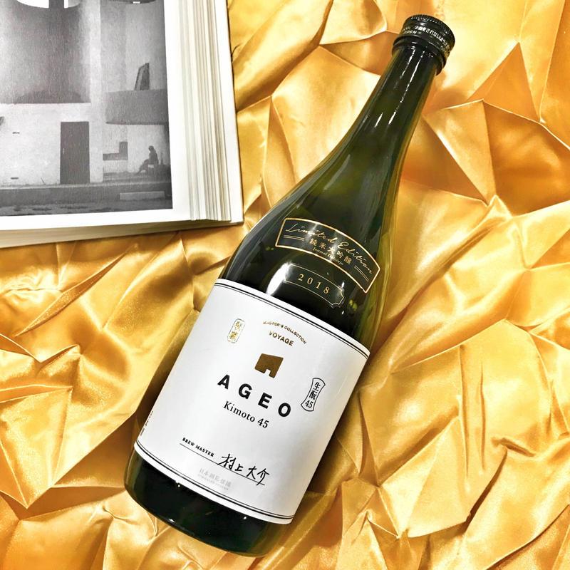 食中酒の王様・ミルキーな香りとコクのNEW生酛。【埼玉】AGEO 生酛45  純米大吟醸
