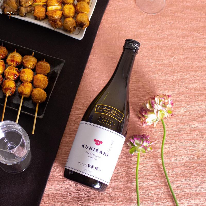 <新酒>ブレないから愛される。甘みは旨み、九州型味大吟醸。【大分】KUNISAKI 純米大吟醸  2019
