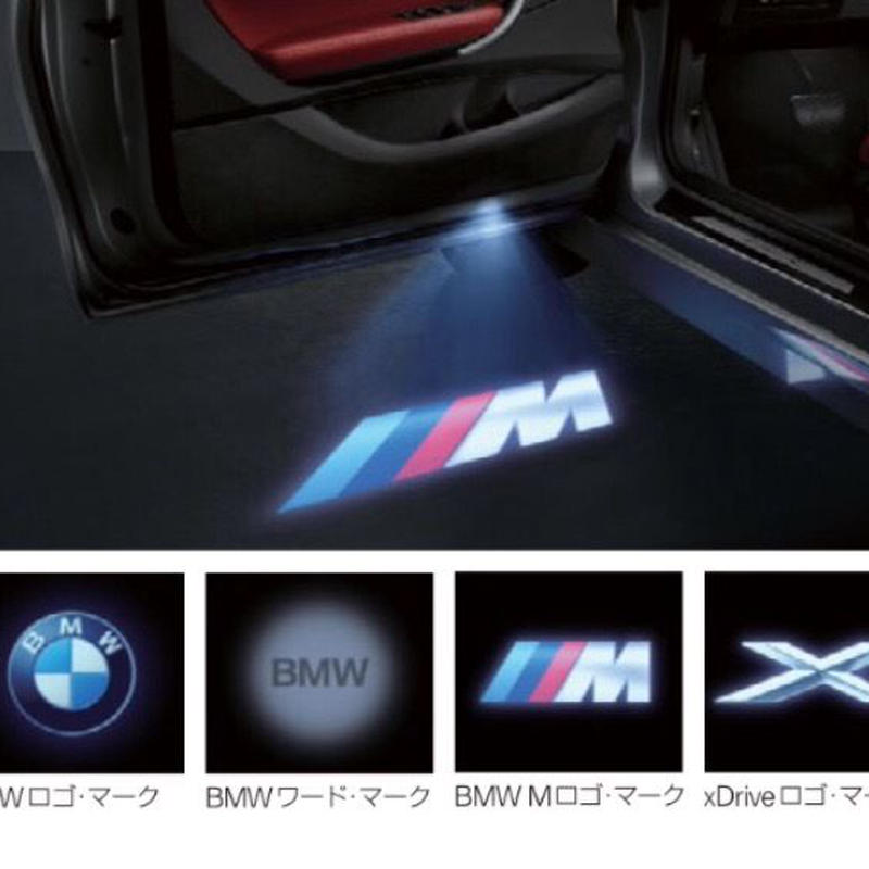 BMW LED ドアプロジェクター