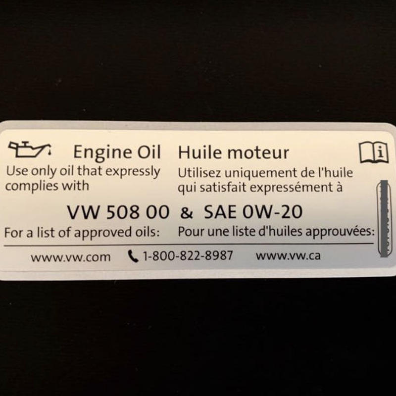 US VW 純正  エンジンオイル VW508 00 ステッカー