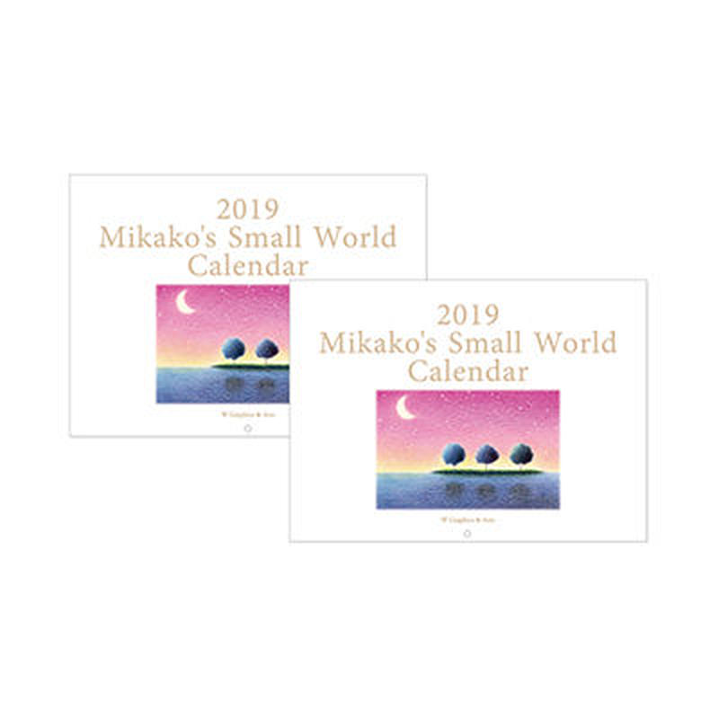 2019 Mikako's Small World Calendar 2冊