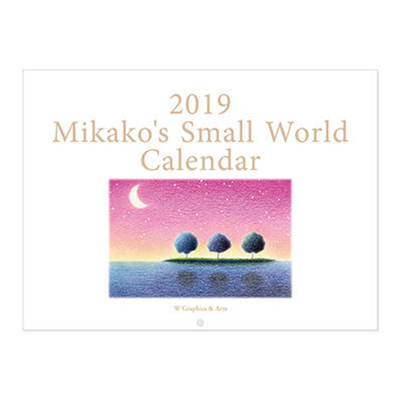 2019 Mikako's Small World Calendar 1冊