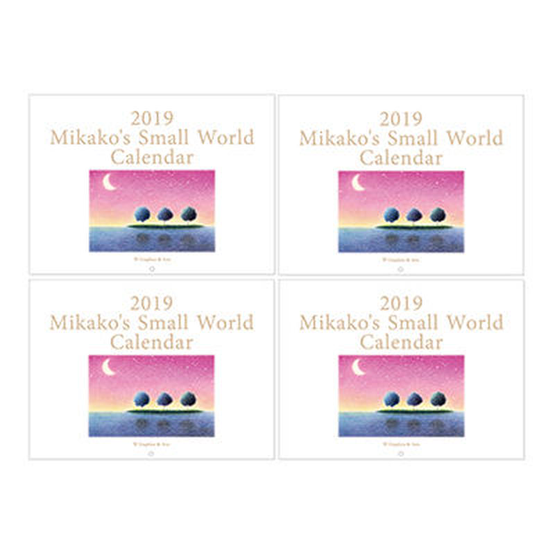 2019 Mikako's Small World Calendar 4冊