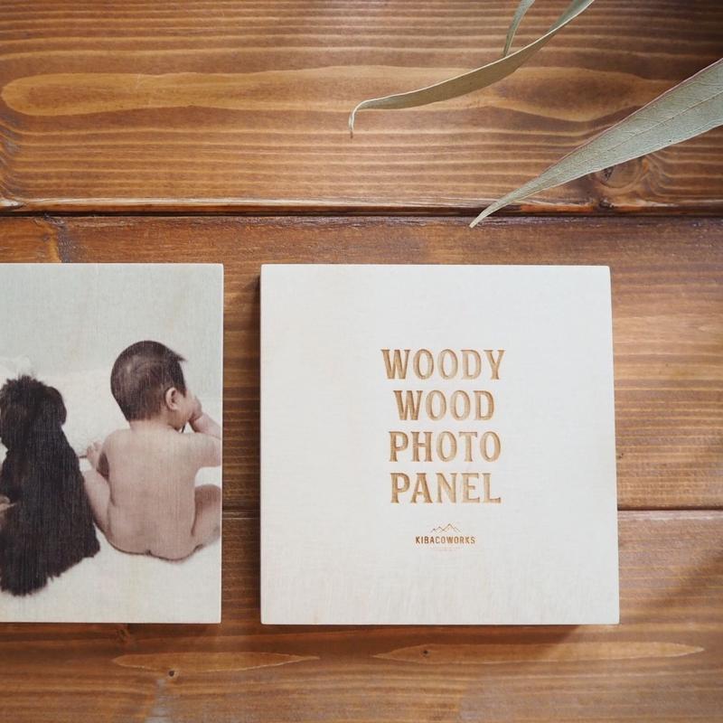 【世界に一つ】WOOD PANEL(スクエア300)