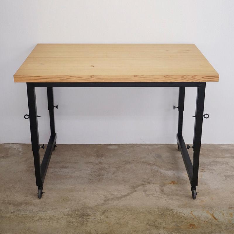 Yukisato Table Adjustable
