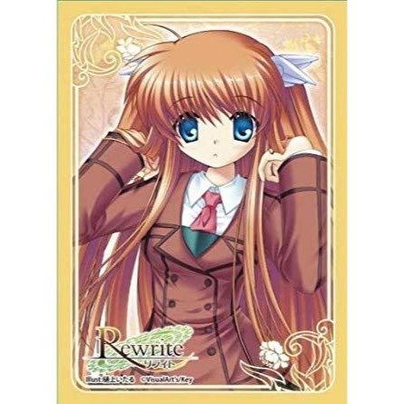 キャラクタースリーブコレクション Rewrite 「鳳ちはや」【BR-30】