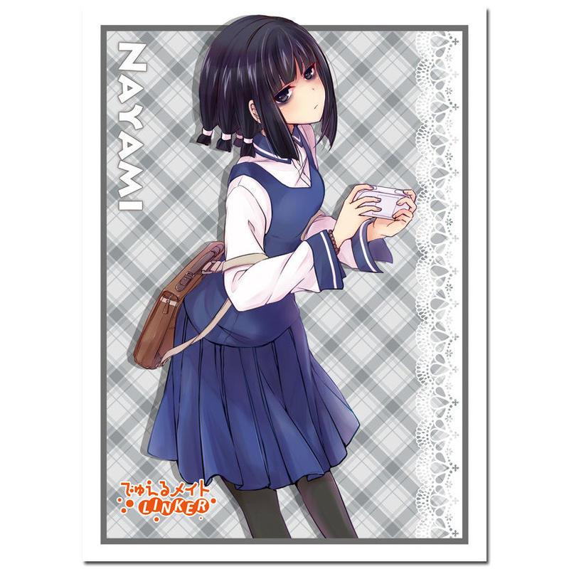 でゅえるメイト★スリーブコレクション vol.05「倉止なやみ」