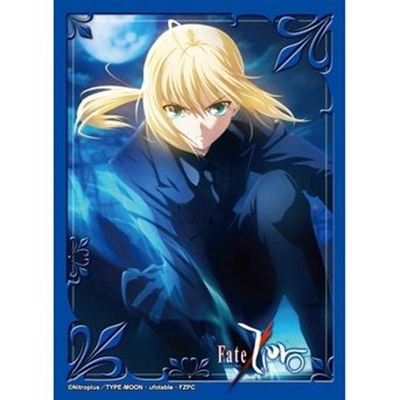 ブシロード スリーコレクション ハイグレード Vol.199 Fate/Zero 『セイバー』